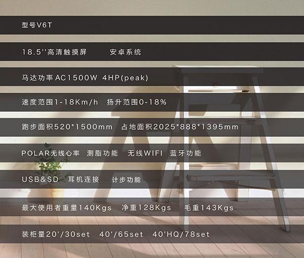 V6T-1.jpg